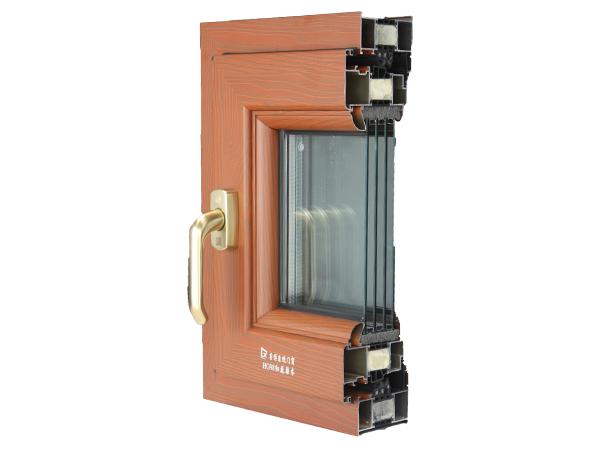 HG98红花梨木系列系统窗